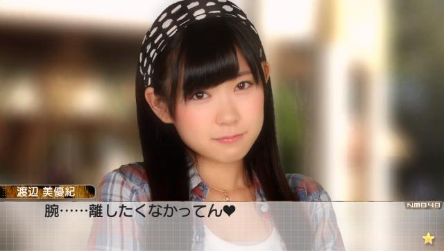 AKB1/149 恋愛総選挙 ゲーム画面3
