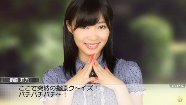 AKB1/149 恋愛総選挙 ゲーム画面4