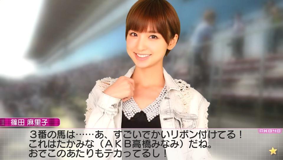 AKB1/149 恋愛総選挙 ゲーム画面5