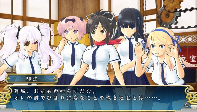 閃乱カグラ SHINOVI VERSUS -少女達の証明- ゲーム画面2