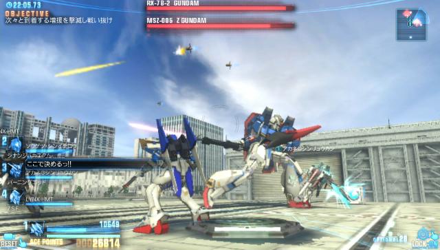 ガンダムブレイカー ゲーム画面2