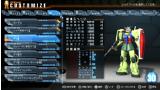 ガンダムブレイカー ゲーム画面5