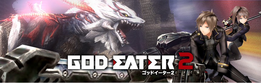 GOD EATER 2 PlayStation®Vita the Best バナー画像