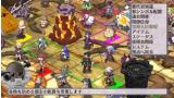 魔界戦記ディスガイア4 Return ゲーム画面3