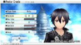 ソードアート・オンライン —ホロウ・フラグメント— ゲーム画面5