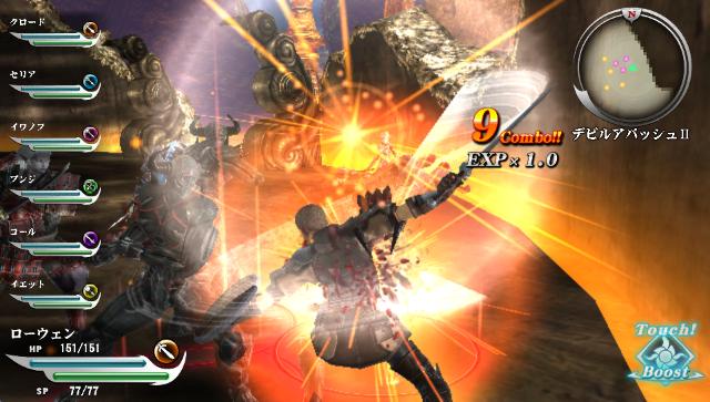 ヴァルハラナイツ3 GOLD ゲーム画面2