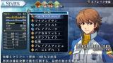 英雄伝説 碧の軌跡 Evolution ゲーム画面6