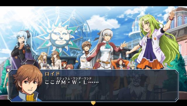 英雄伝説 碧の軌跡 Evolution ゲーム画面8