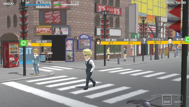 デュラララ!! Relay ゲーム画面9