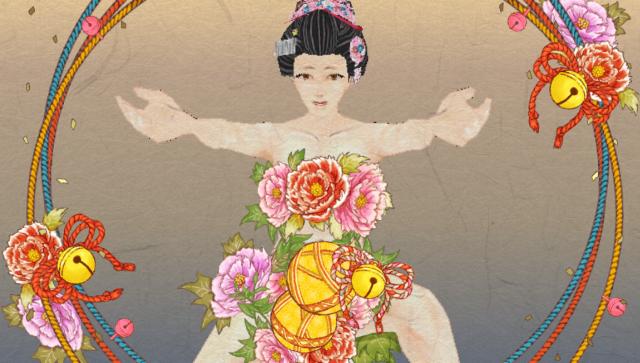 憂世ノ浪士 ゲーム画面6