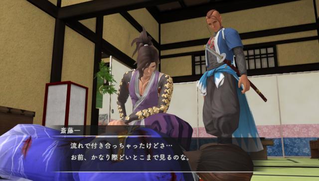 憂世ノ浪士 ゲーム画面8