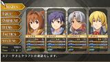 英雄伝説 空の軌跡 FC Evolution ゲーム画面4