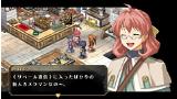 英雄伝説 空の軌跡 FC Evolution ゲーム画面5