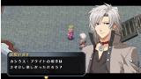 英雄伝説 空の軌跡 SC Evolution ゲーム画面6