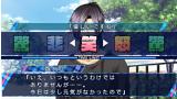 STORM LOVER V ゲーム画面9