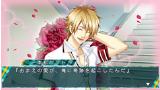 STORM LOVER 2nd V ゲーム画面1