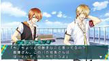 STORM LOVER 2nd V ゲーム画面3
