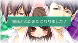 STORM LOVER 2nd V ゲーム画面7