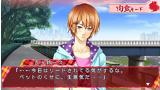 STORM LOVER 2nd V ゲーム画面8