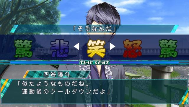 STORM LOVER 2nd V ゲーム画面10