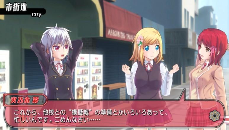 『バレットガールズ2』ゲーム画面