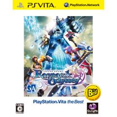 ラグナロク オデッセイ PlayStation®Vita the Best ジャケット画像