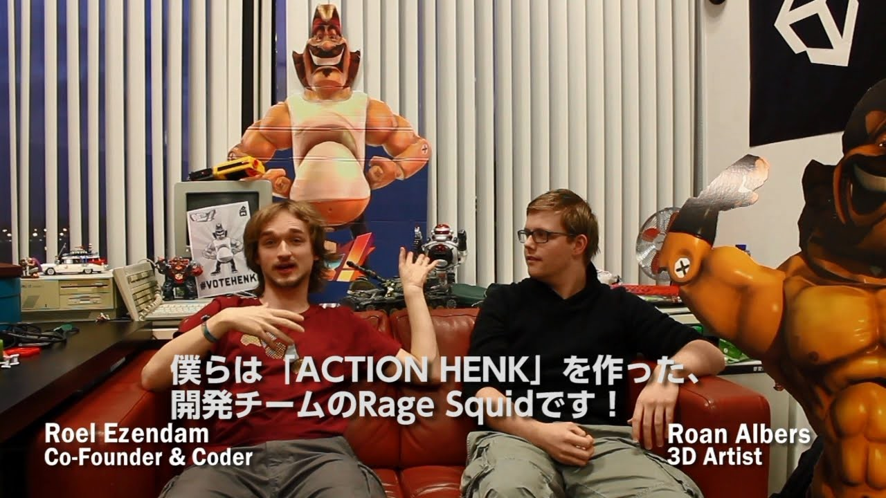 『Action Henk』