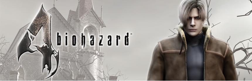 biohazard 4 バナー画像