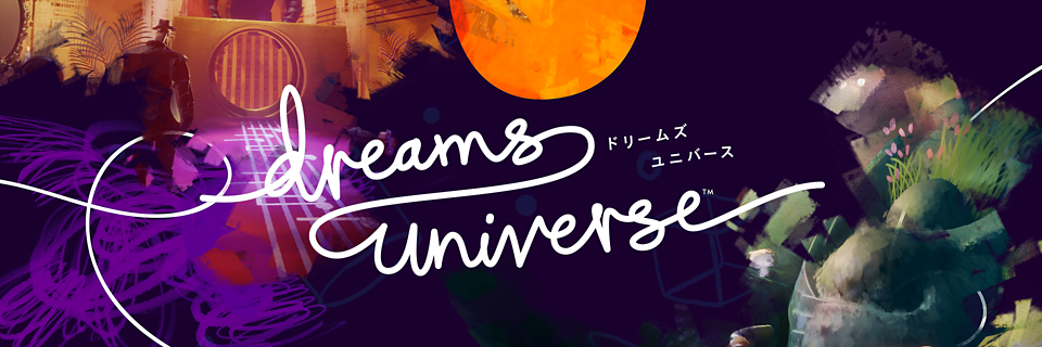 Dreams Universe