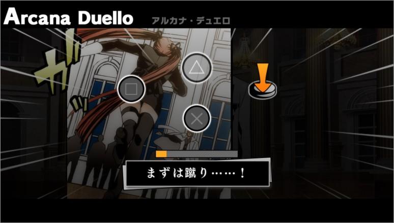 『アルカナ・ファミリア -La storia della Arcana Famiglia- Ancora』ゲーム画面