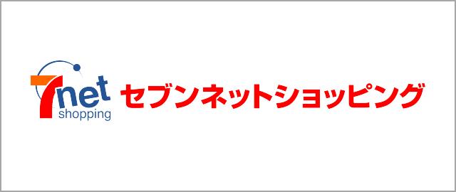 KNACK ふたりの英雄と古代兵団_banner-list-5