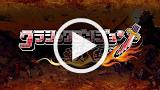 クラシックダンジョン 戦国 ゲーム動画1