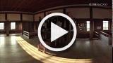 日本驚嘆百景 白亜の要塞~姫路城~ ゲーム動画1