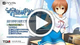 この青空に約束を— ゲーム動画1