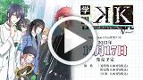 学園K -Wonderful School Days- V Edition ゲーム動画1