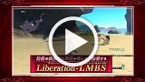 テイルズ オブ ベルセリア ゲーム動画2