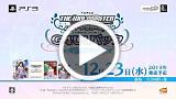 TVアニメ アイドルマスター シンデレラガールズ G4U!パック VOL.7 ゲーム動画1