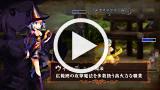 グランキングダム ゲーム動画2