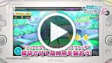 初音ミク -Project DIVA- F 2nd お買い得版 ゲーム動画1