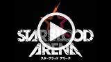 Starblood Arena ゲーム動画1