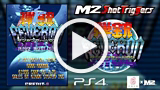 弾銃フィーバロン ゲーム動画1