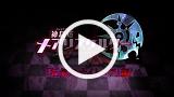 神獄塔 メアリスケルター ゲーム動画2