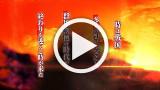 クラシックダンジョン 戦国 ゲーム動画2
