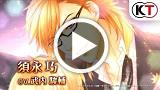金色のコルダ4 プラチナBOX ゲーム動画1