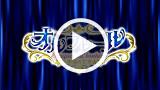 オルフレール ~幸福の花束~ ゲーム動画1