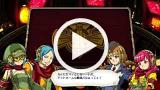絶対迎撃ウォーズ ゲーム動画3
