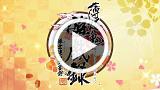 薄桜鬼 遊戯録 隊士達の大宴会 ゲーム動画2