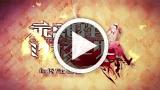 乖離性ミリオンアーサー ゲーム動画1