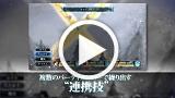 いけにえと雪のセツナ ゲーム動画3