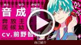 POSSESSION MAGENTA ゲーム動画3